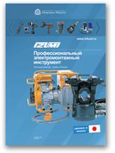 Электромонтажный инструмент «Izumi»