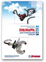 Гидравлический инструмент и оборудование Edilgrappa для строительной отрасли 2012