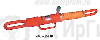 Домкраты гидравлические  тянущие, серия HPL..R, пружинный возврат поршня